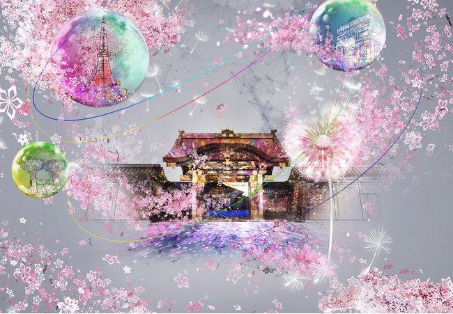 【終了】ネイキッドが手がける花の体験型アート展!京都「二条城桜まつり」に登場