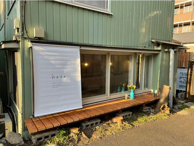 東京一小さなアイスクリーム工場「hete」。渋谷区富ヶ谷にグランドオープン!