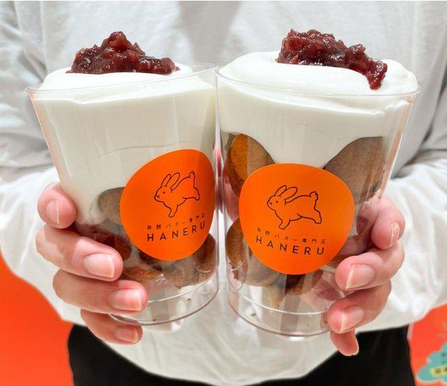 名古屋でお馴染みの「あんバター」を使用!「HANERU」名古屋パルコ店より発売