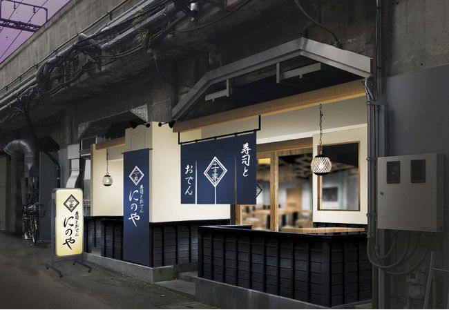 日本酒とあて巻きをリーズナブルに。寿司酒場『寿司トおでん にのや』東京駅にてオープン
