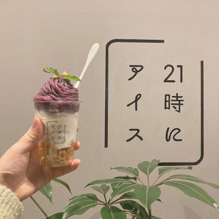 大阪の最新情報をお届け。RETRIP大阪の今週のおすすめスポット7選