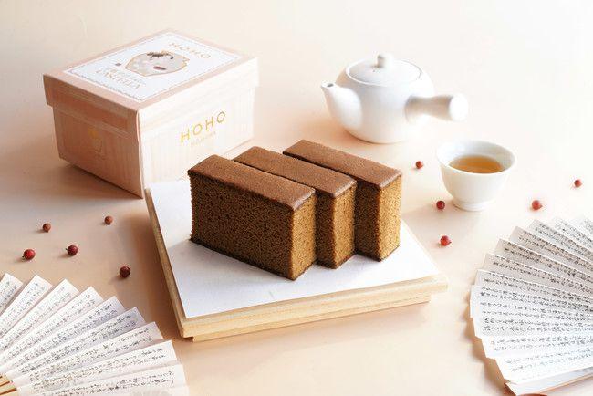 【終了】京都唯一の焙じ茶専門店!「HOHO HOJICHA」渋谷ヒカリエに期間限定出店