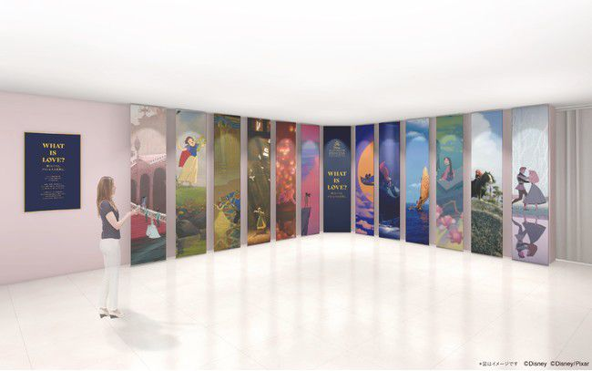 WHAT IS LOVE?五感で感じる「ディズニープリンセス展示会」が渋谷で開催