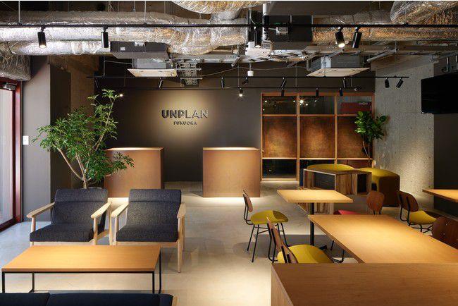 宿泊×DXの最先端ホステル!「UNPLAN Fukuoka」オープン!